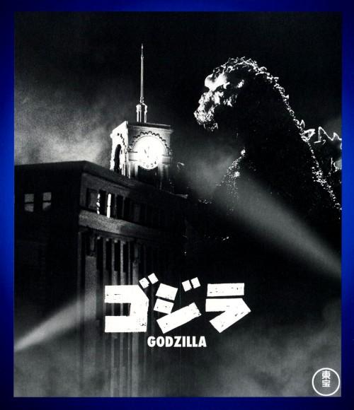 【中古】ゴジラ (1954) (昭和シリーズ) 【ブルーレイ】/宝田明