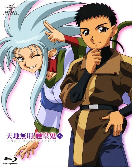 【中古】初限)天地無用!魎皇鬼 BOX (1993) 【ブルーレイ】/菊池正美