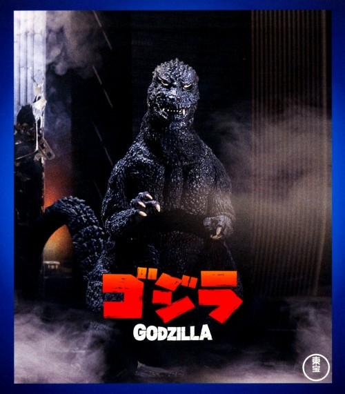【中古】ゴジラ (1984) (平成vsシリーズ) 【ブルーレイ】/小林桂樹