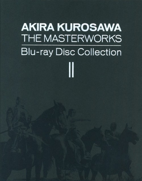 【中古】2.黒澤明 THE MASTERWORKS Collection 【ブルーレイ】/三船敏郎