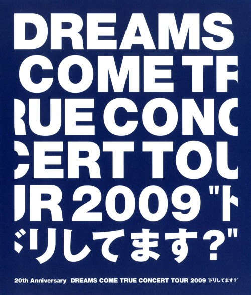 【中古】20th Anniversary DREAMS COME TRUE CONCER 【ブルーレイ】/DREAMS COME TRUE