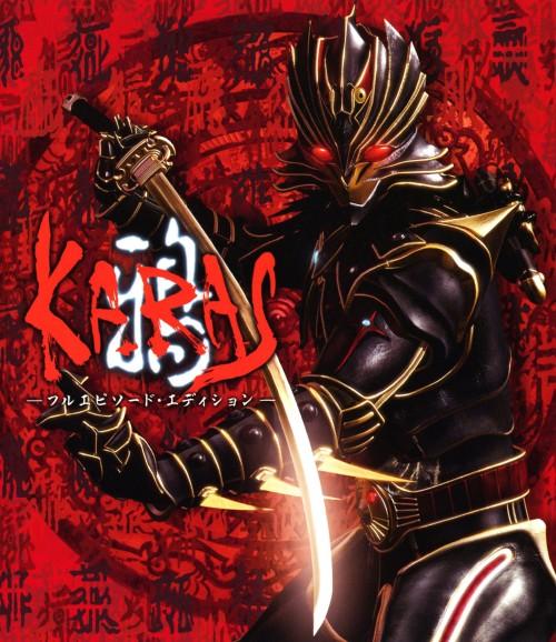 【中古】鴉−KARAS− フルエピソード・ED 【ブルーレイ】/和田聡宏