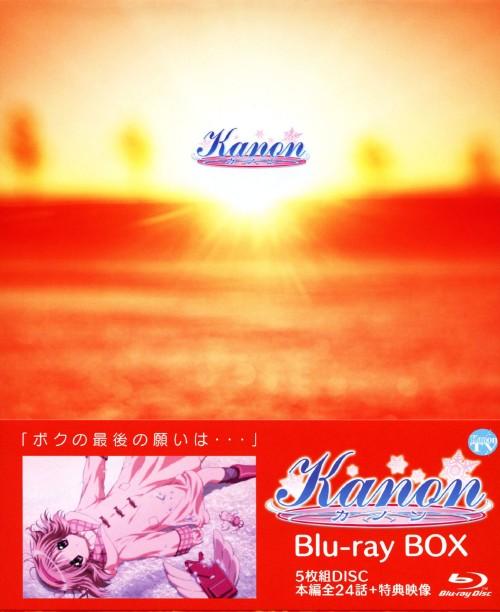 【中古】初限)Kanon (2006) BOX 【ブルーレイ】/杉田智和