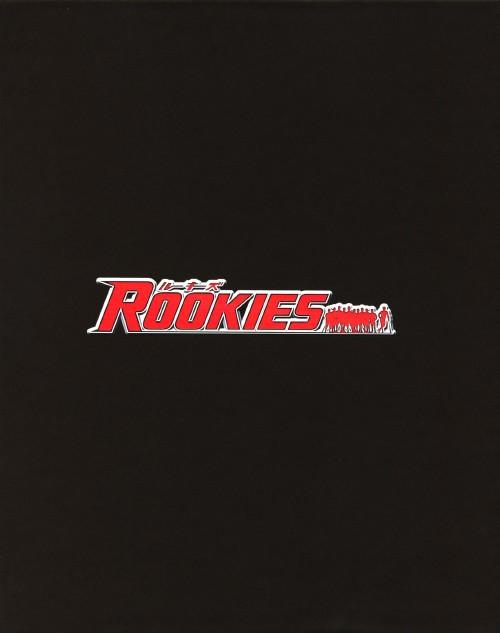 【中古】ROOKIES BOX 【ブルーレイ】/佐藤隆太