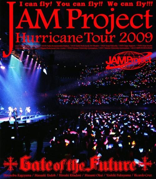 【中古】JAM Project Hurricane Tour 2009 Gate o… 【ブルーレイ】/JAM Project