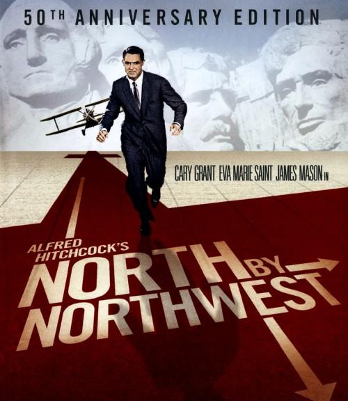 【中古】北北西に進路を取れ 【ブルーレイ】/ケイリー・グラント
