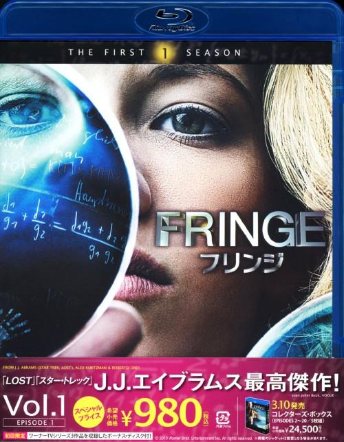 【中古】1.FRINGE/フリンジ 1st 【ブルーレイ】/アナ・トーヴ