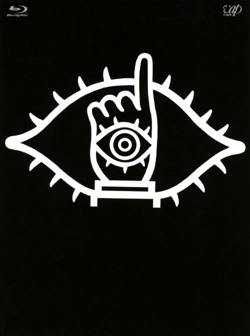 【中古】初限)20世紀少年 BDセット 【ブルーレイ】/唐沢寿明