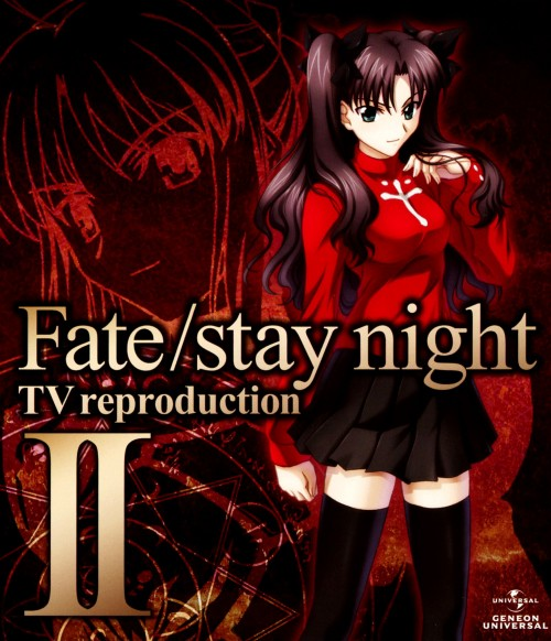 【中古】2.Fate/stay night TV reproduction (完) 【ブルーレイ】/杉山紀彰