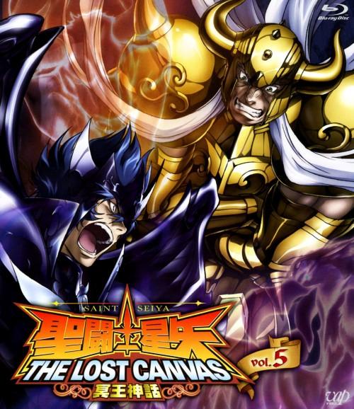 【中古】5.聖闘士星矢 THE LOST CANVAS 冥王神話 【ブルーレイ】/柿原徹也