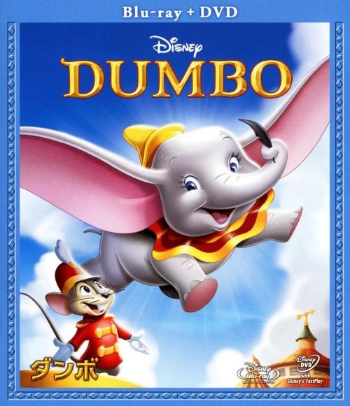 【中古】ダンボ/ブルーレイ+(本編DVD付) 【ブルーレイ】/スターリング・ハロウェイ