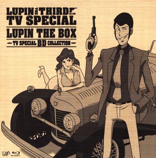 【中古】ルパン三世 TVSP LUPIN THE BOX SPBDコレクション 【ブルーレイ】/山田康雄