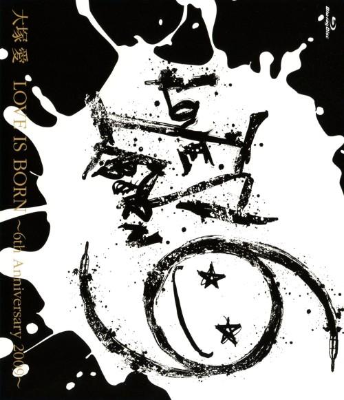 【中古】大塚愛 LOVE IS BORN 6th Anniversary 2009 【ブルーレイ】/大塚愛