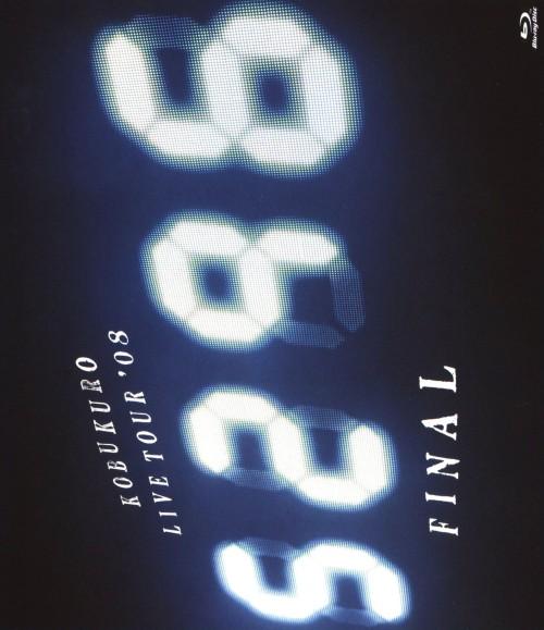 【中古】コブクロ/LIVE TOUR 08 5296 FINAL 【ブルーレイ】/コブクロ