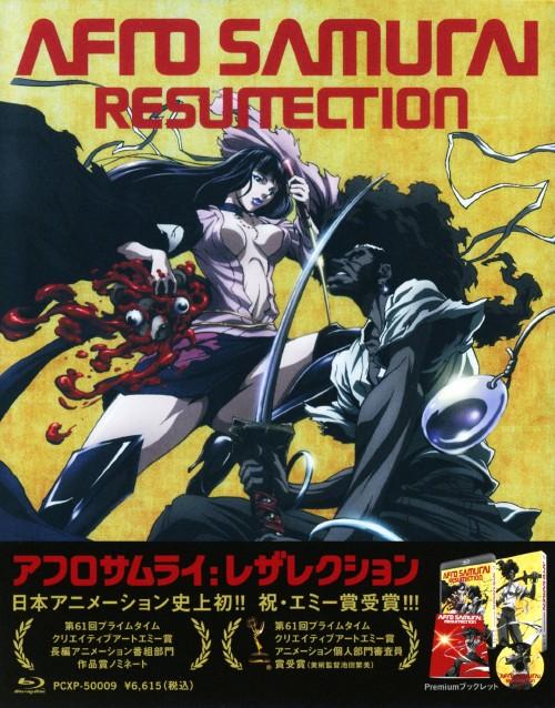 【中古】AFRO SAMURAI RESURRECTION 劇場版 (完) 【ブルーレイ】/サミュエル・L・ジャクソン