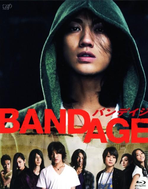 【中古】BANDAGE (DVD付) 【ブルーレイ】/赤西仁