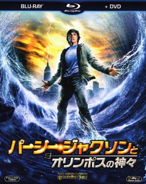 【中古】初限)パーシー・ジャクソンとオリンポスの…BD&DVDセット 【ブルーレイ】/ローガン・ラーマン