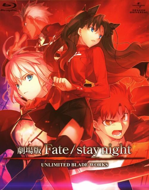 【中古】初限)Fate/stay night UNLIMITED…劇場版 【ブルーレイ】/杉山紀彰