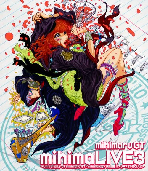 【中古】mihimaLive3 University of mihimaru GT… 【ブルーレイ】/mihimaru GT