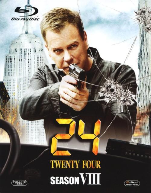【中古】24 TWENTY FOUR ファイナル・シーズン(8th) BOX 【ブルーレイ】/キーファー・サザーランド