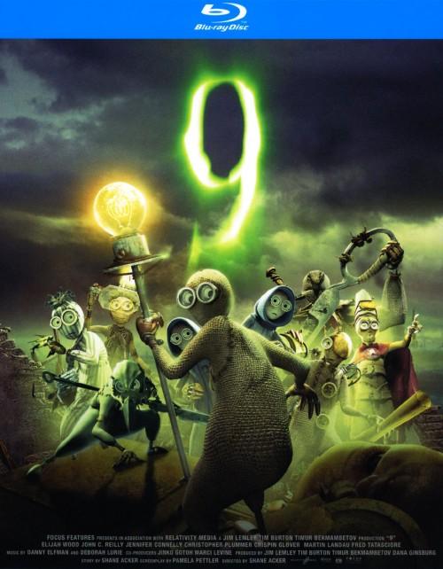 【中古】9(ナイン) 9番目の奇妙な人形 コレクターズ・ED 【ブルーレイ】/クリストファー・プラマー