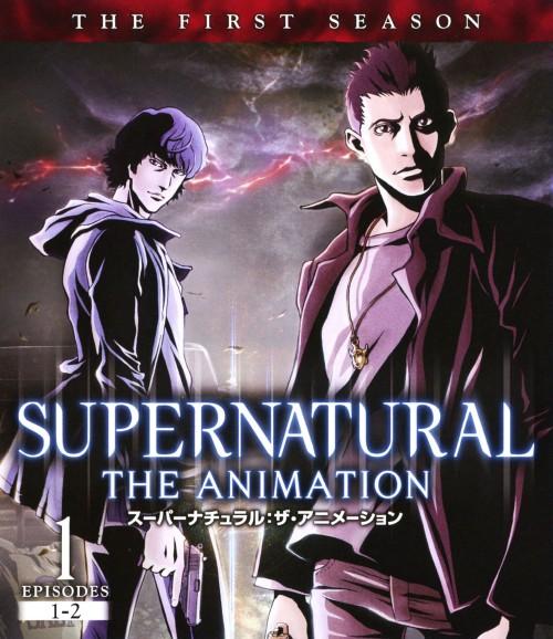 【中古】1.SUPERNATURAL THE ANIMATION 1st 【ブルーレイ】/東地宏樹