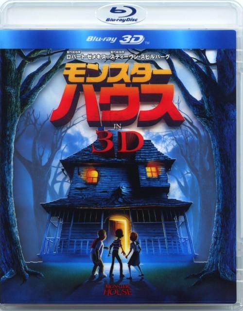 【中古】モンスター・ハウス IN 3D 【ブルーレイ】/ミッチェル・ムッソ