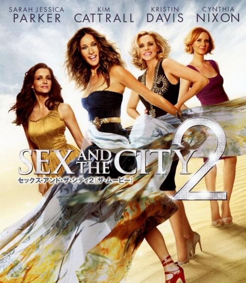 【中古】初限)2.SEX AND THE CITY TH…BD&DVDセット 【ブルーレイ】/サラ・ジェシカ・パーカー