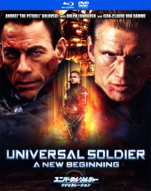 【中古】ユニバーサル・ソルジャー:リジェネレーション Blu-ray+DVD 【ブルーレイ】/ジャン=クロード・ヴァン・ダム