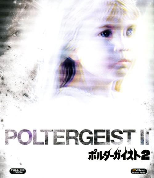 【中古】2.ポルターガイスト 【ブルーレイ】/クレイグ・T・ネルソン
