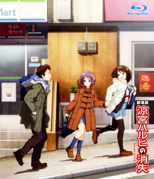 【中古】涼宮ハルヒの消失 劇場版 【ブルーレイ】/平野綾