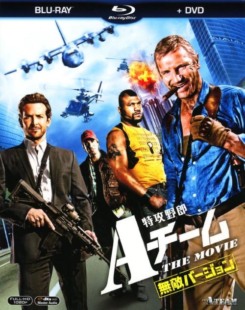 【中古】特攻野郎Aチーム THE MOVIE BD&DVDセット 【ブルーレイ】/リーアム・ニーソン