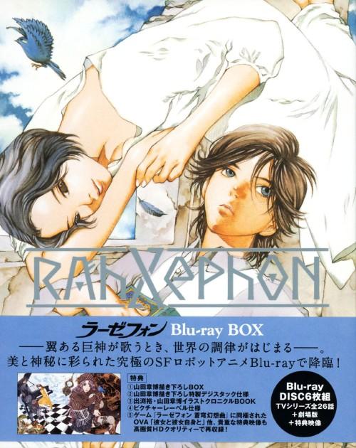 【中古】ラーゼフォン BOX 【ブルーレイ】/下野紘