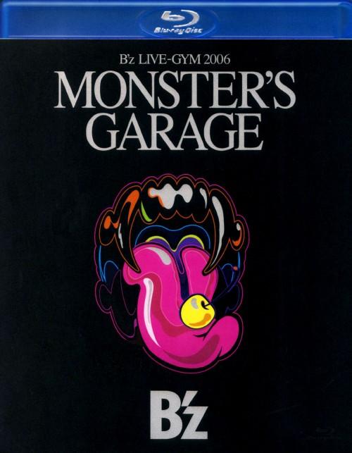 【中古】B'z LIVE-GYM 2006 MONSTER'S GARAGE 【ブルーレイ】/B'z
