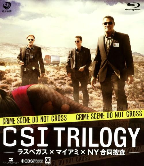 【中古】CSI:トリロジー -ラスベガス×マイアミ×NY合同捜査- 【ブルーレイ】/デヴィッド・カルーソ