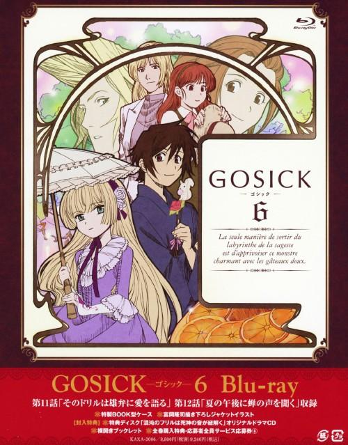 【中古】6.GOSICK−ゴシック− 【ブルーレイ】/悠木碧