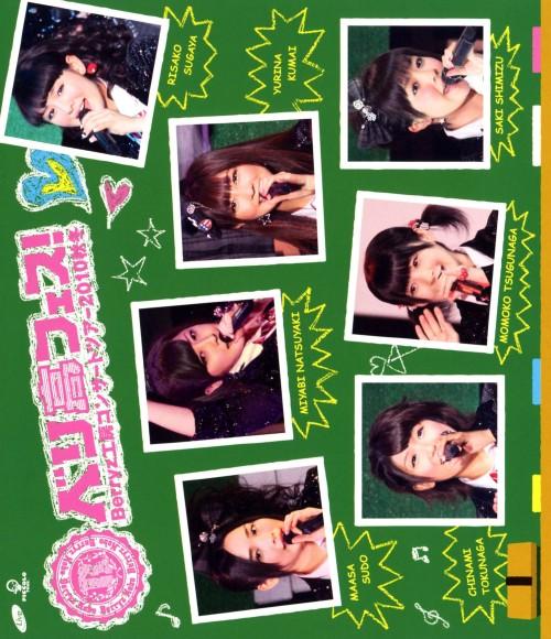 【中古】Berryz工房 コンサートツアー2010秋冬 ベリ高フェス! 【ブルーレイ】/Berryz工房
