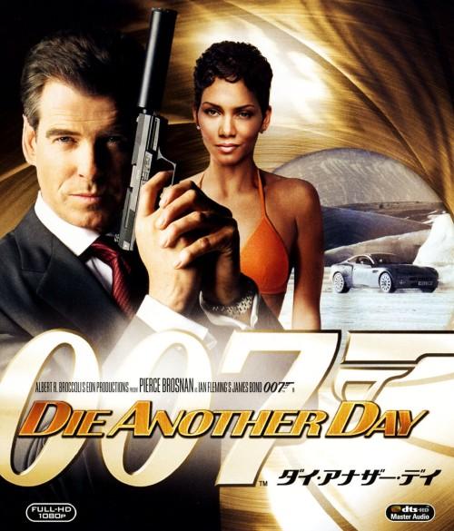 【中古】007 ダイ・アナザー・デイ 【ブルーレイ】/ピアース・ブロスナン
