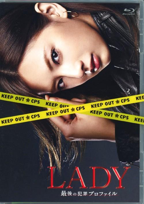【中古】LADY 最後の犯罪プロファイル BOX 【ブルーレイ】/北川景子