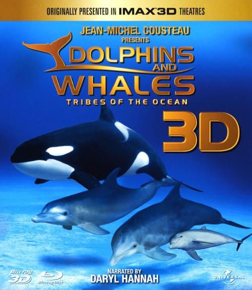 【中古】ドルフィン&ホエールズ 3D 素敵な海の仲間たち 【ブルーレイ】