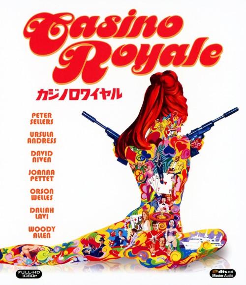 【中古】007 カジノロワイヤル (1967) 【ブルーレイ】/ピーター・セラーズ