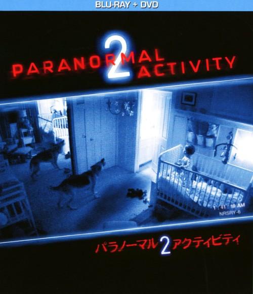 【中古】2.パラノーマル・アクティビティ 完全版 BD&DVDセット 【ブルーレイ】/ケイティー・フェザーストン