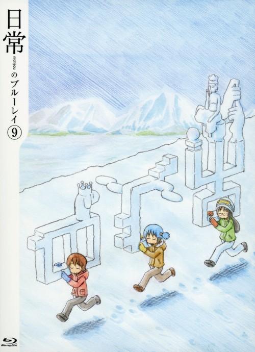 【中古】限)9.日常のブルーレイ 特装版 【ブルーレイ】/本多真梨子