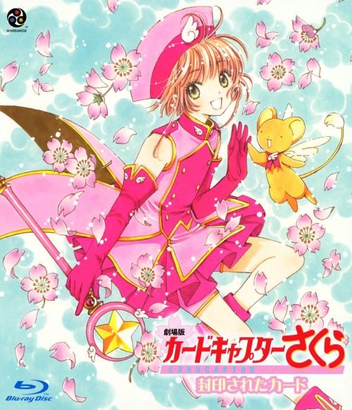 【中古】カードキャプターさくら 封印されたカード 劇場版 【ブルーレイ】/丹下桜