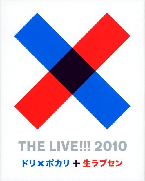 【中古】DREAMS COME TRUE/THE LIVE!!!2010 ドリ… 【ブルーレイ】/DREAMS COME TRUE
