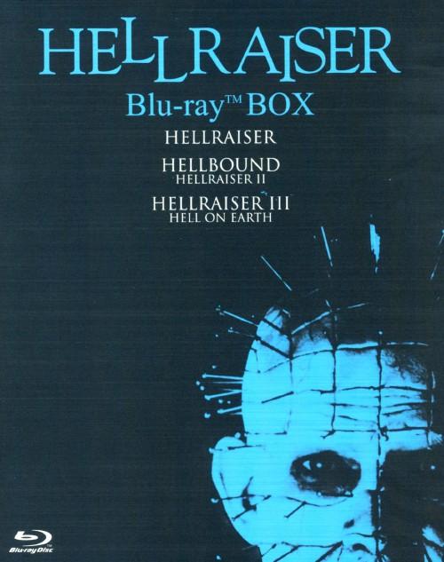 【中古】初限)ヘルレイザー BOX 【ブルーレイ】/アシュレイ・ローレンス