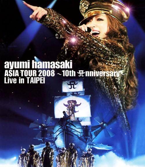 【中古】ayumi hamasaki ASIA TOUR 2008 10th Ann… 【ブルーレイ】/浜崎あゆみ