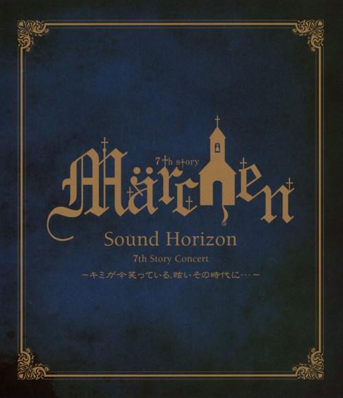 【中古】Sound Horizon/7th Story Concert March… 【ブルーレイ】/Sound Horizon
