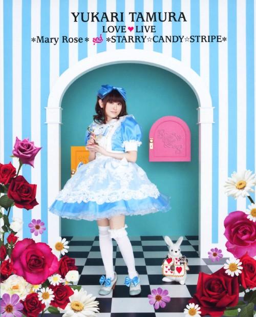 【中古】田村ゆかり LOVE LIVE*Mary Rose*&*STARR… 【ブルーレイ】/田村ゆかり