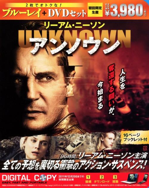 【中古】初限)アンノウン ブルーレイ&DVDセット 【ブルーレイ】/リーアム・ニーソン